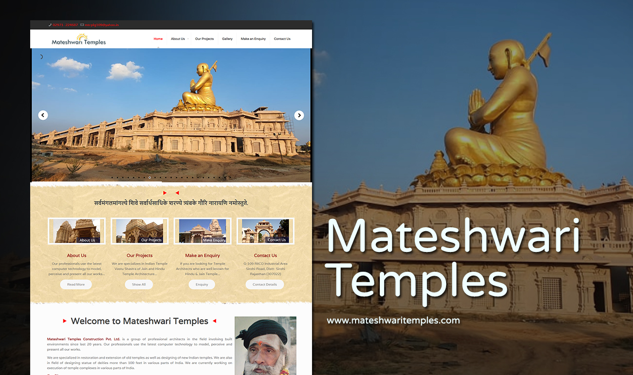 Temple Website Design Company