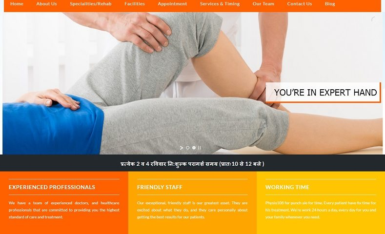 physiotherapy center website design