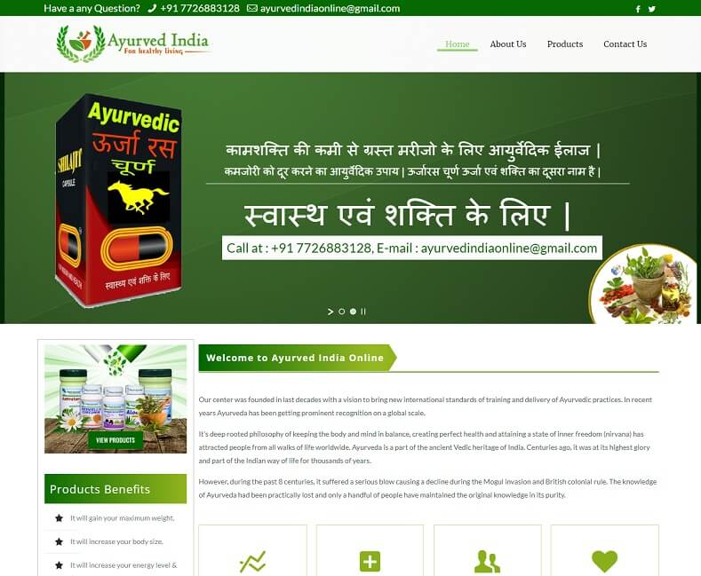 Ayurved Product Website Design Company