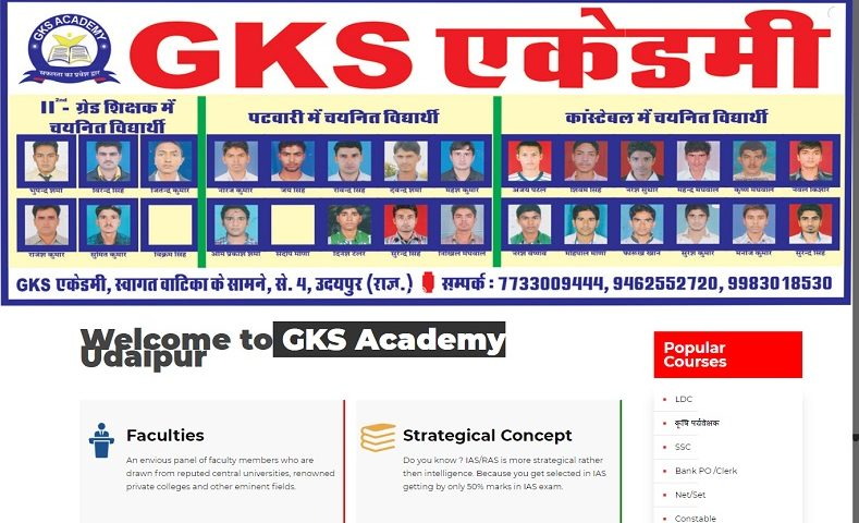 Coaching Institute Website Design Company