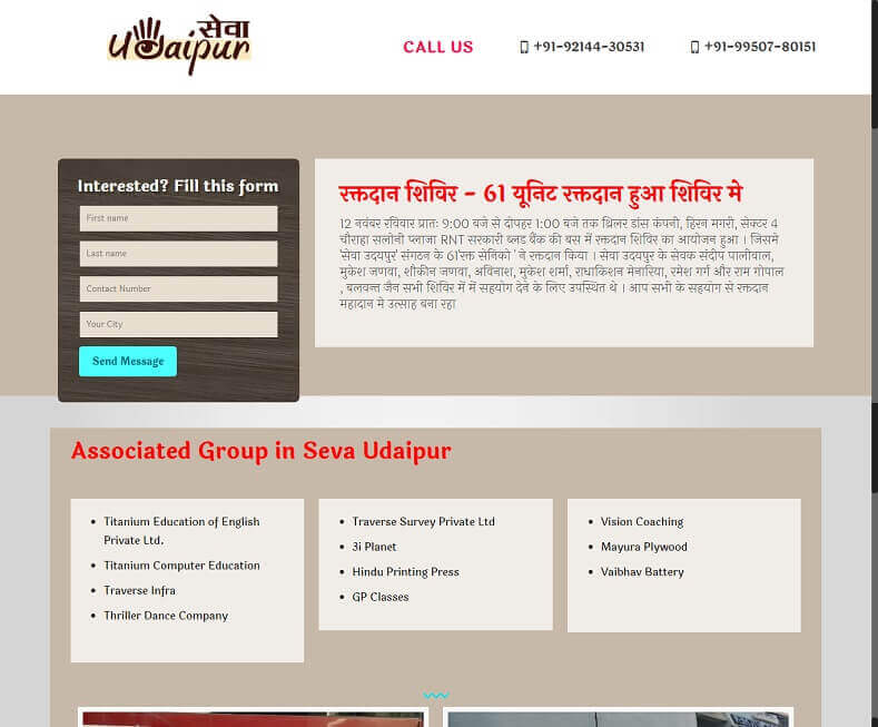 Nonprofit Organisation Web Design Company
