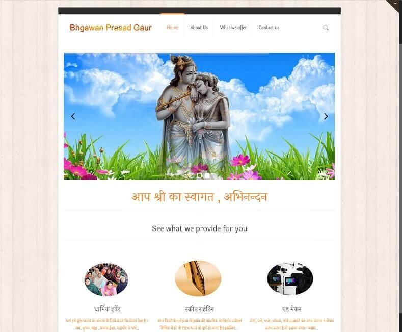 Personal Blog Website Design Company