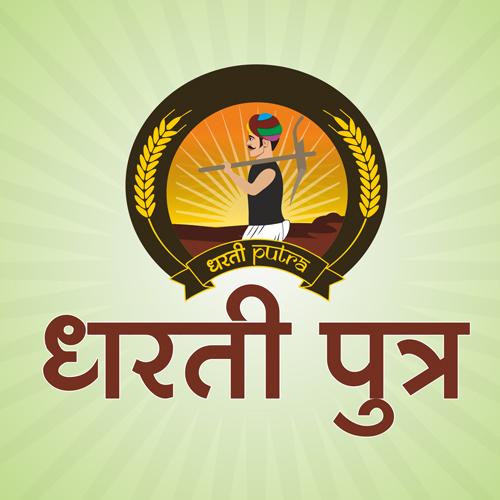 agriculture-company-logo-design
